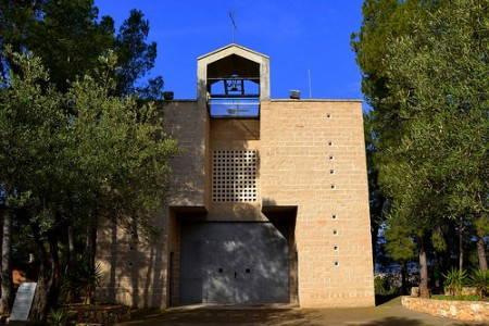 Ermita de Sant Pau Móra la Nova